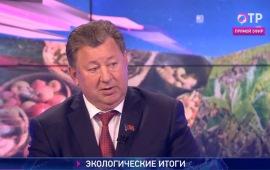 Владимир Кашин: Закон об органическом сельском хозяйстве адаптирует научно-обоснованнные системы земледелия к производственной практике