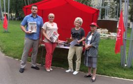В Щёлково прошёл пикет против пенсионной реформы