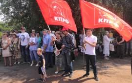 Жители города Видное вышли на улицу против антинародной пенсионной реформы