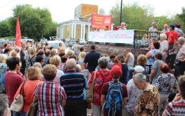 Луховичане высказались против повышения пенсионного возраста