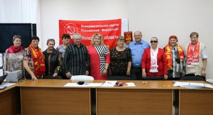 Коммунисты выдвинули Екатерину Долгасову кандидатом на должность Главы Лотошинского района