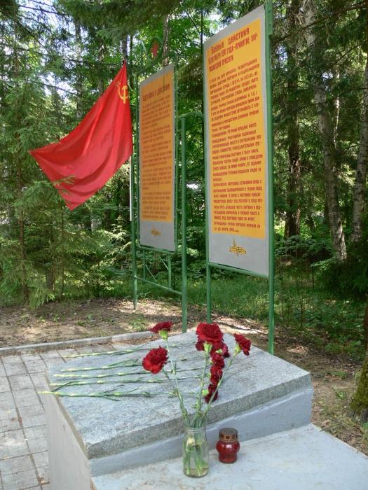 29 июня в России отмечается День партизан и подпольщиков