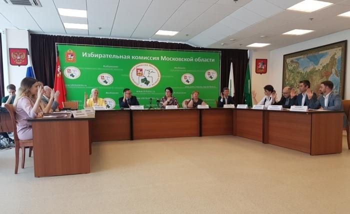 Мособлизбирком зарегистрировал Константина Черемисова для участия в выборах губернатора Подмосковья