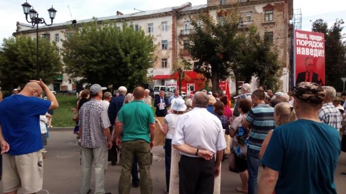 Кандидат в Губернаторы Подмосковья от КПРФ Константин Черемисов принял участие в митинге в Орехово-Зуево