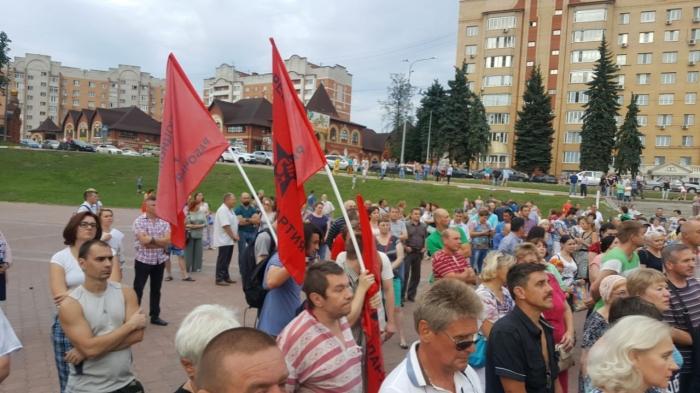 Прошел многотысячный митинг в Раменском