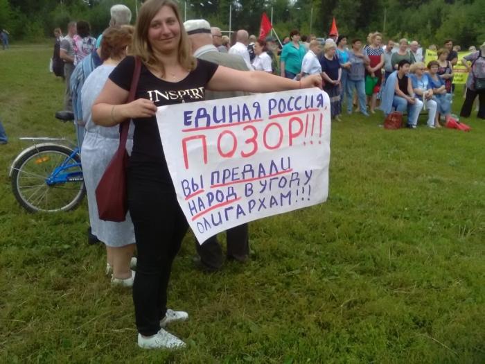26 июля прошел митинг в Звенигороде