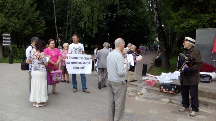 Многотысячные митинги прошли по всему Подмосковью