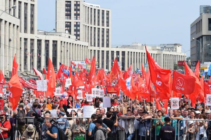 В Москве прошёл многотысячный митинг против пенсионной реформы