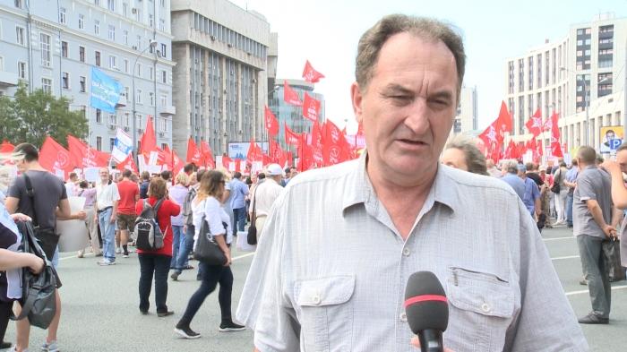 Николай Васильев: «Жители Подмосковья говорят «Нет!» Пенсионной реформе!»