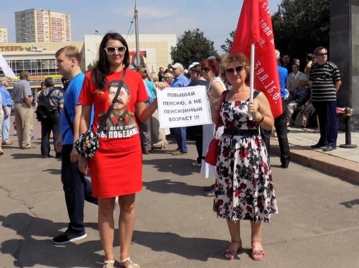 Жители г.о. Подольск выступили против  повышения пенсионного возраста!