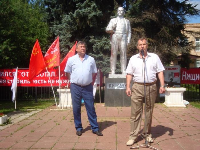 Митинг-протест в Солнечногорске