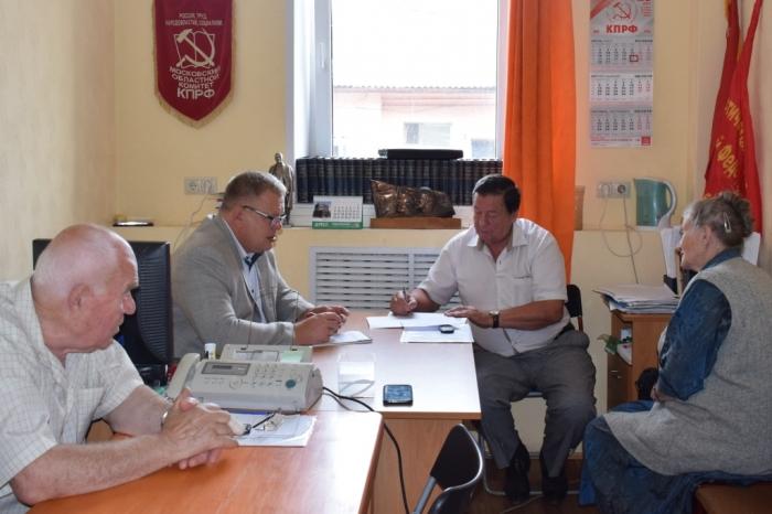 Руководитель МООО «Дети войны» Александр Наумов принял участие во внеочередной Конференции в Кашире