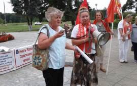 Митинг против повышения пенсионного возраста  прошел в Черноголовке