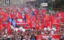 Митинг глазами очевидца  или,  о чем молчали официальные СМИ