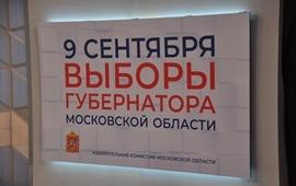 Состоялись очередные теледебаты кандидатов в губернаторы Подмосковья