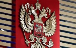 Фракция КПРФ будет добиваться права бесплатного проезда по Москве для всех пенсионеров Подмосковья