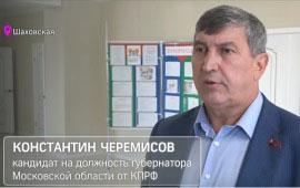 Кандидат в губернаторы Московской области от КПРФ пообщался с жителями Шаховской