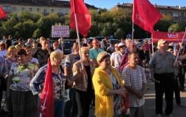 Многочисленный митинг прошел в Электростали