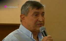 Кандидат на пост губернатора от КПРФ представил предвыборную программу в Балашихе