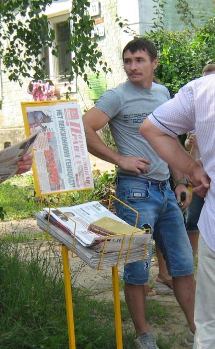 Митинг в Можайске против пенсионной реформы