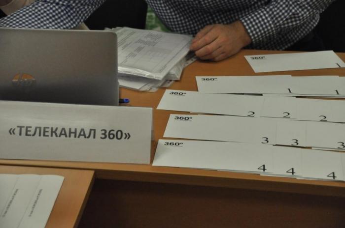 В Подмосковье прошла жеребьевка бесплатного эфирного времени и печатной площади для проведения агитации в СМИ