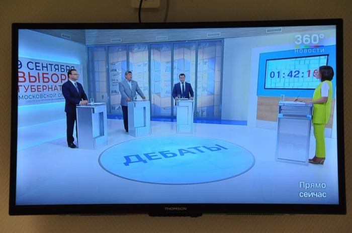 Прошли первые теледебаты