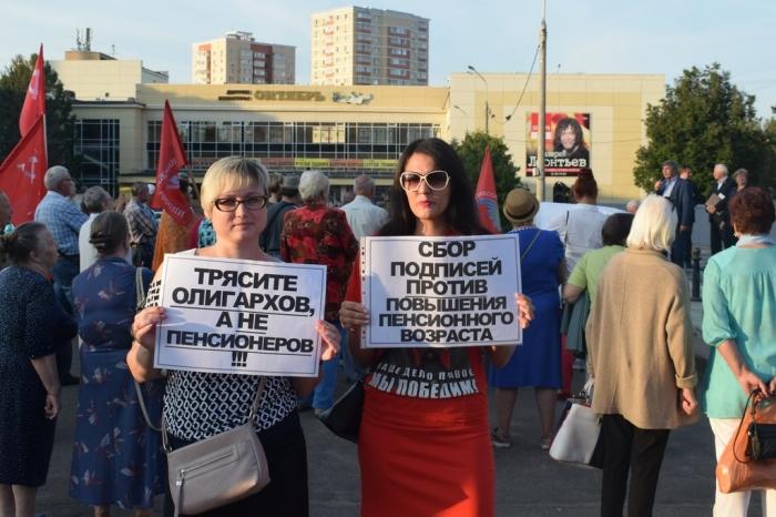 Кандидат на должность Губернатора Московской области К.Н. Черемисов посетил городской округ  Подольск