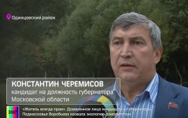 Константин Черемисов посетил Барвихинское сельское поселение