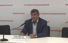 Константин Черемисов поблагодарил избирателей за поддержку его кандидатуры