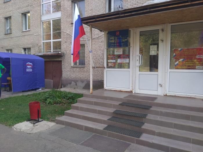 Выборы Губернатора Московской области в Щёлковском районе
