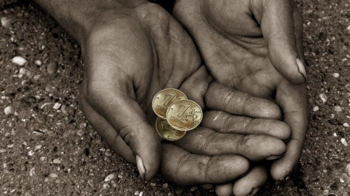 Бедность – как социальная проблема России