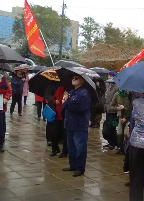В Одинцово прошел митинг против пенсионной реформы