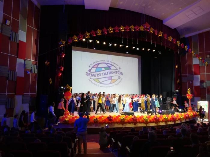 Пионеры из города Подольска Московской области благодарят организаторов конкурса «Земля талантов»