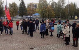 Воскресенские коммунисты продолжат решительную борьбу против отмены пенсий