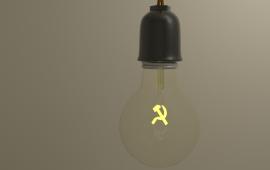 «Лампочка Ильича» в действии