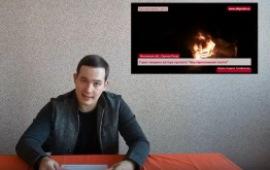 Заявление Сергиево-Посадского РК КПРФ по поводу поджога автомобиля депутата Андрея Мардасова