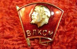 Николай Васильев: Ленинский комсомол остается в наших сердцах символом созидания и дружбы!