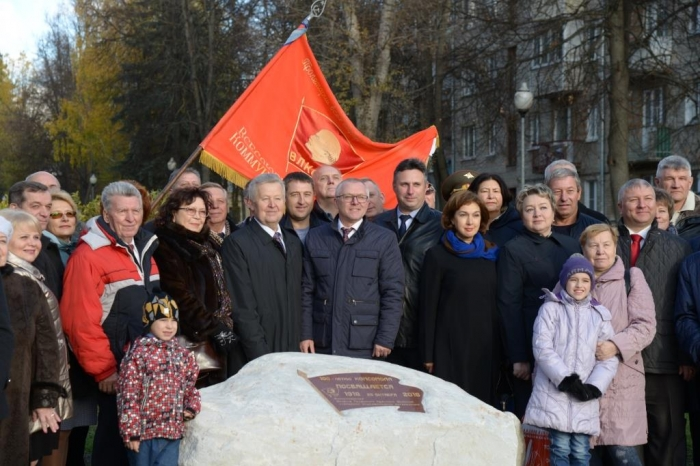 В Воскресенске состоялось торжественное мероприятие, посвященное 100-летию ВЛКСМ