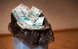 А вот еще и за мусор доплатите!