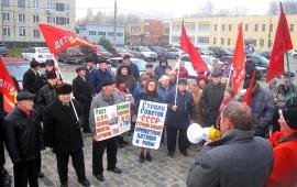 В Орехово-Зуево отметили 101 год со дня Великого Октября 1917 года