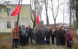В Рузе отметили 101-ю годовщину Великого Октября