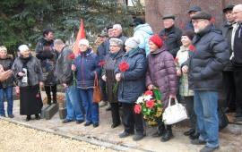 101-я годовщина Великого Октября в Можайске