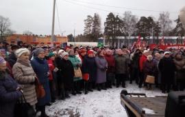 В Ликино-Дулёво прошёл митинг против повышения цен