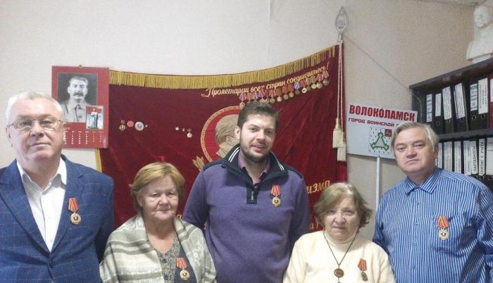 Волоколамский РК КПРФ наградил ветеранов ЛКСМ