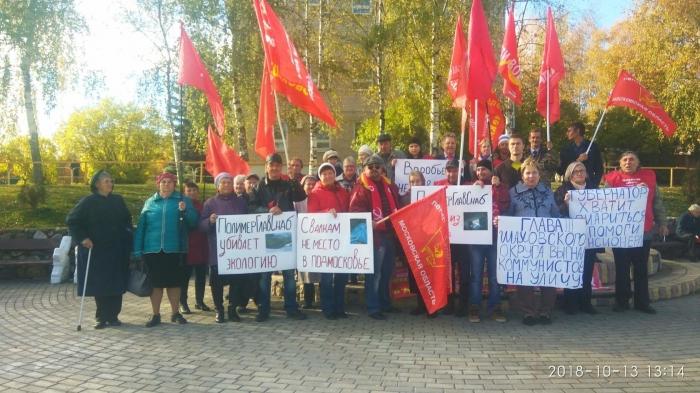 Шаховских коммунистов загоняют в подполье