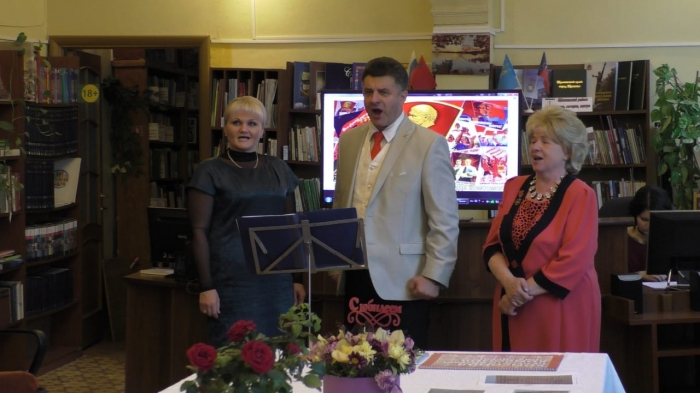 Празднование 100-летия ВЛКСМ