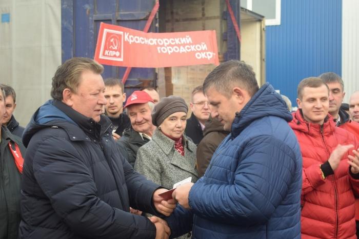 Юбилейный 75-й гуманитарный конвой ушёл в Новороссию
