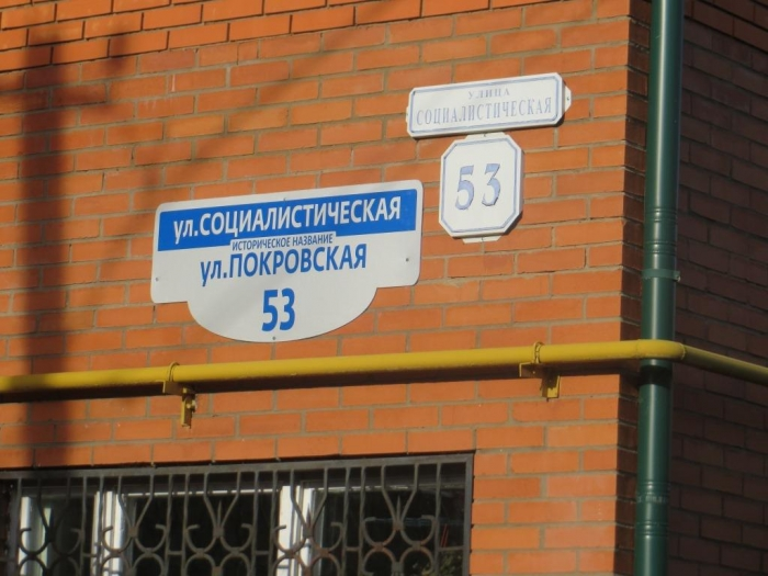 Кому помешало имя Героя в названии улицы?