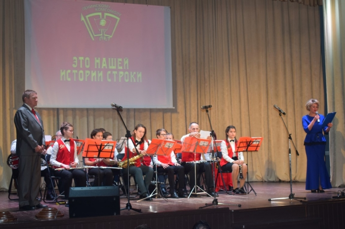 В Кашире отпраздновали 100-летие ВЛКСМ