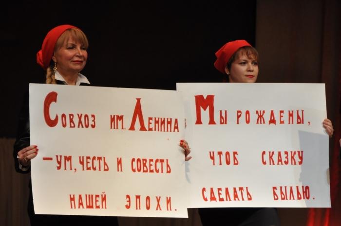 Совхозу имени Ленина – 100 лет!